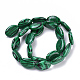 Synthetic Malachite Beads Strands(G-T063-02)-2