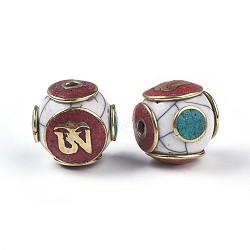Perles de style tibétain, avec du laiton, turquoise synthétique, rond, Or antique, blanc, 16.2x16x16.5mm, Trou: 2.9mm(TIBEB-E079-11A)