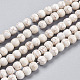 1 Strand Synthetic Howlite Beads Strands(X-TURQ-6D-07)-1