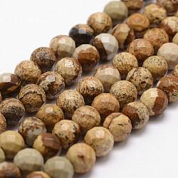 """Chapelets de perles en jaspe avec images naturelles, facette, rond, 4mm, trou: 1mm; environ 96 pcs/chapelet, 14.9""""~15.1""""(G-D840-47-4mm)"""