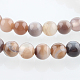 Natural Gemstone Botswana Agate Round Bead Strands(G-E230-01-6mm)-1