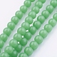 Glass Beads Strands(GLAA-I004-05-10mm)-1