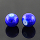 peint à la bombe perles de verre brins(X-GLAD-S075-4mm-40)-1