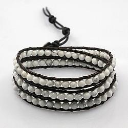 Bracelets de pierres précieuses de style wrap triple de la mode, cordon en cuir avec fermoir en acier inoxydable, howlite, 580x8mm(BJEW-J058-05)