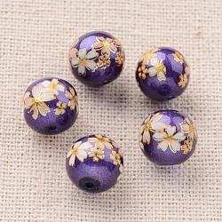 Image de fleur en verre imprimé perles rondes, blueviolet, 12mm, Trou: 1mm(GLAA-J089-12mm-B03)