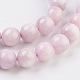 Natural Kunzite/Spodumene Beads Strands(G-F568-023-8mm)-3
