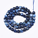 Natural Crackle Agate Beads Strands(X-G-T119-01A-01)-2