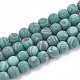 Synthetic Malachite Beads Strands(G-T106-199)-1