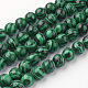 Synthetic Malachite Bead Strands(G-G735-70-8mm)-1