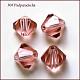Imitation Austrian Crystal Beads(SWAR-F022-8x8mm-319)-1