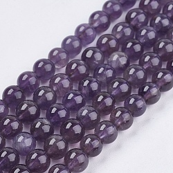 Natural Gemstone Beads Strands, Amethyst, AB Grade, Round, Purple, 6mm