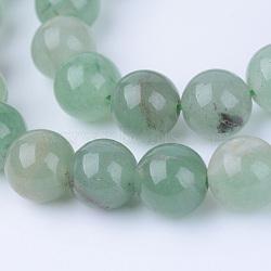 естественный зеленый авантюрин бисер нитей, вокруг, 6~6.5 mm, отверстия: 1 mm; о 63 шт / прядь, 15.5 дюймов
